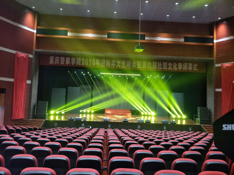 深圳舞台灯光租赁