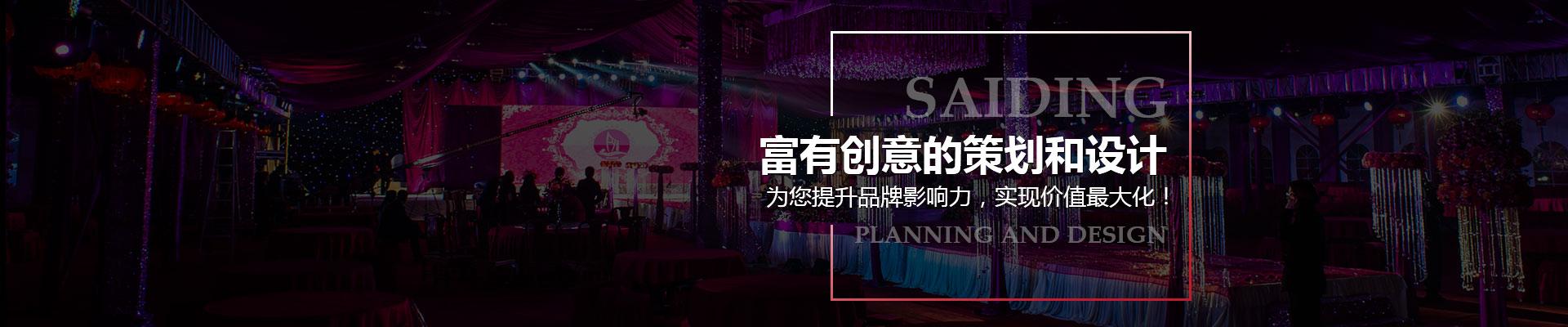 重庆庆典设备租赁